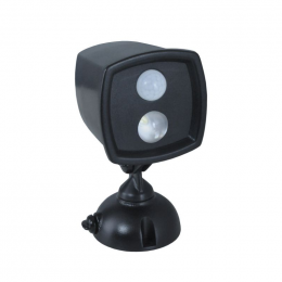 Battery-Operated LED Motion-Activated Outdoor Security Light - Black, BO1078-BKG-02LF1