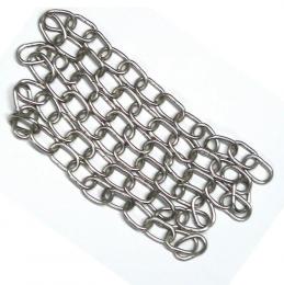 48-in Metal Pendant Light Pull Chain - Nickel, CHAIN-NK, 328662
